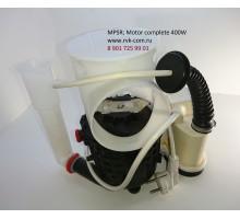 MPSR мотор в сборе 400 Вт