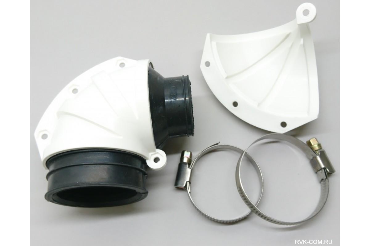 Патрубок обратного клапана AU010407