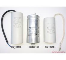 CO100154 Конденсаторы для насосов SFA Sanicubic